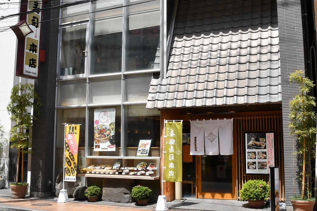 喜鶴寿司本店